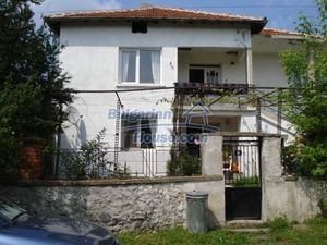 Two storey Bulgarian property for sale with lovely surroundi