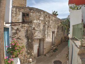 Small Stone House - East Crete