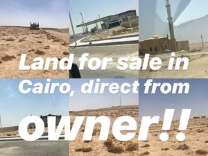 Land for sale in Cairo, Egypt