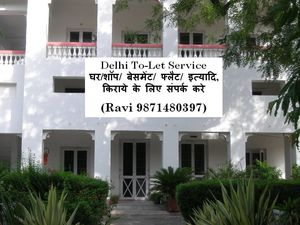 kothi portion for rent in chattarpur please call me