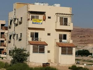 Apartment for sale (across dead sea Amman, Jordan)