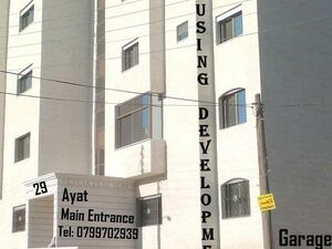 Studios for rent 100m2 from Jordan University