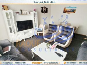 Two rooms and a hall for sale in Turkey