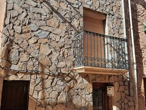 VILLAGE HOUSE GINESTAR CATALONIA