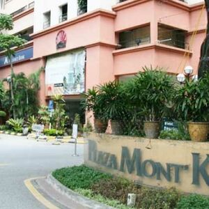 Serviced Office with Free Hassle at Plaza Mont Kiara